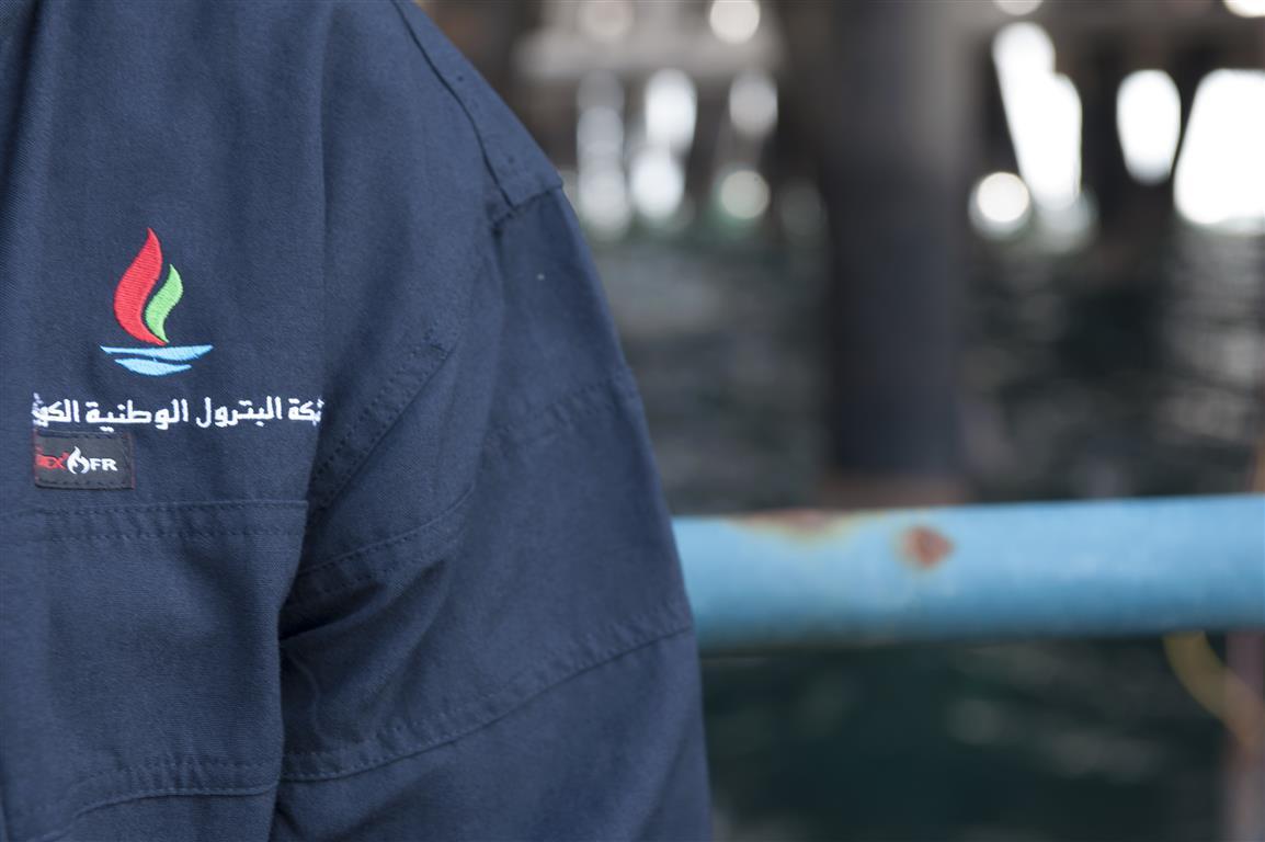 Information Center Alahmadi refinery