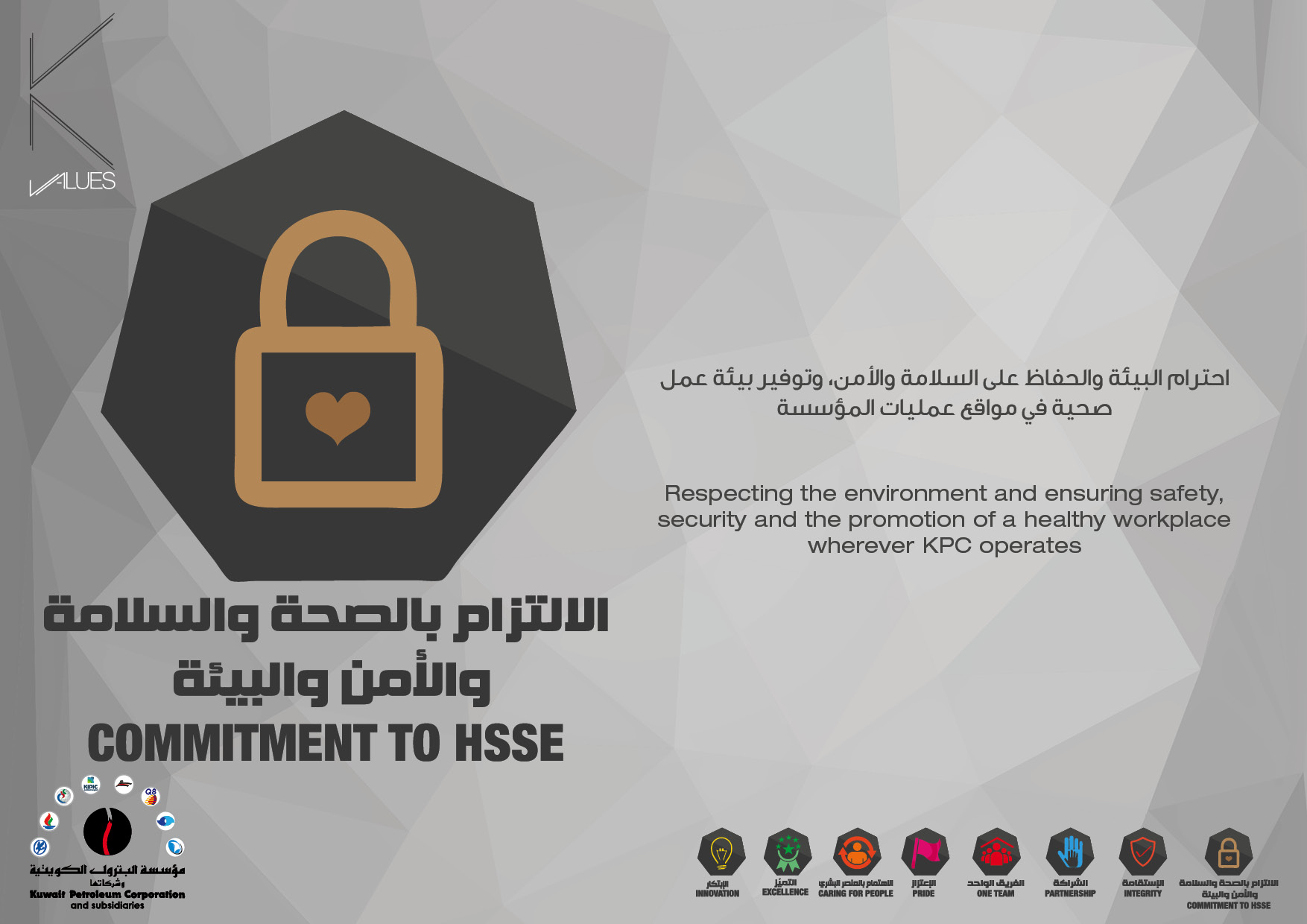 kpc corporate site our values commitment to hsse and society